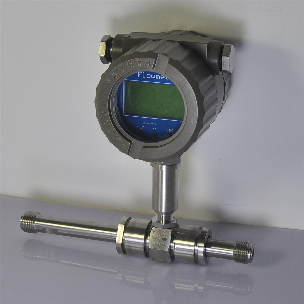 低功耗型涡轮流量计